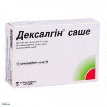 Дексалгин саше 25 мг №10
