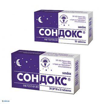 Сондокс таблетки 0,015г №30