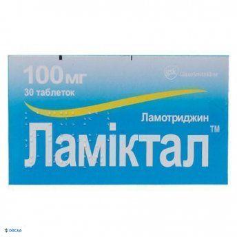 Ламиктал таблетки 100 мг блистер, №30