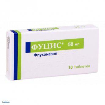 Фуцис таблетки 50 мг №10