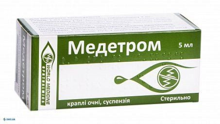 Медетром капли глазные, суспензия флакон-капельница 5 мл, №1