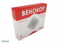 Препарат: Венокор раствор для инъекций 50 мг/мл ампула 5 мл, №5