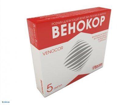 Венокор раствор для инъекций 50 мг/мл ампула 5 мл, №5