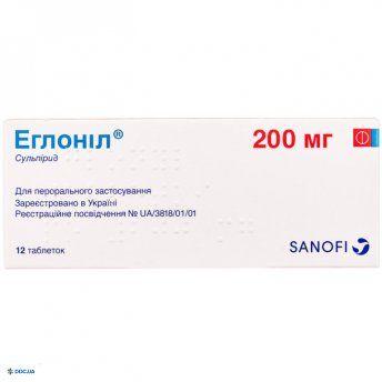 Эглонил таблетки 200 мг, №12