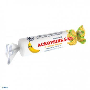Аскорбинка-КВ таблетки со вкусом банана 25мг №10