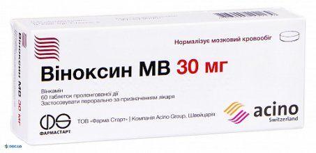 Виноксин МВ 30 мг №60