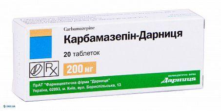 Карбамазепин-Дарница таблетки 200 мг №50