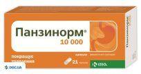 Препарат: Панзинорм 10000  капсулы, №21