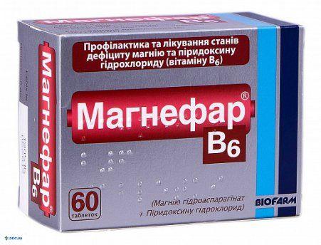 Магнефар b6 таблетки, №60