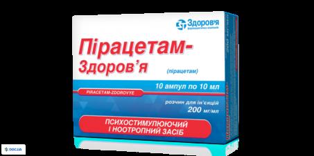 Пирацетам-Здоровье раствор для инъекций 200 мг/мл ампула 10 мл №10