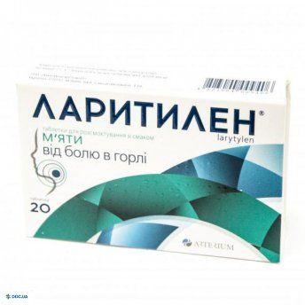 Ларитилен таблетки для рассасывания вкус мяты №20