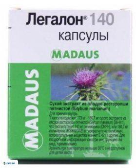 Легалон капсулы 140 мг №30