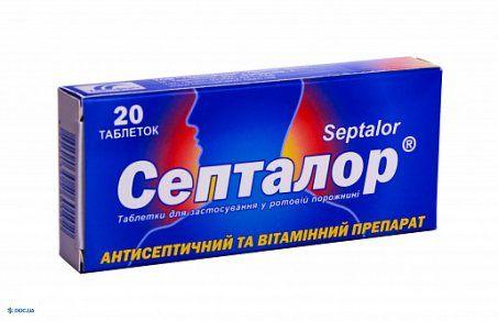 Септалор таблетки №20