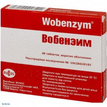 Вобэнзим таблетки №40