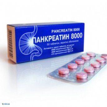 Панкреатин 8000 табл. №50 Технолог