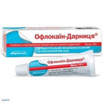 Офлокаин-Дарница мазь 15 г