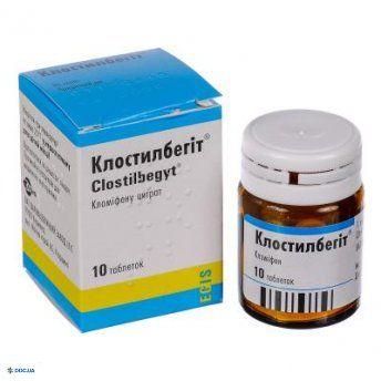 Клостилбегит таблетки 50 мг  №10