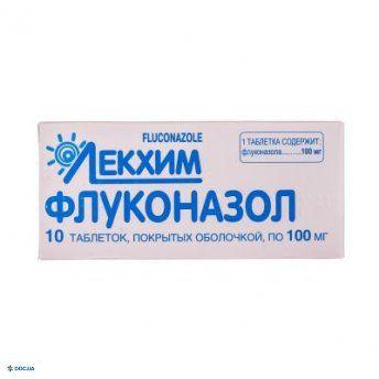 Флуконазол таблетки 100 мг, №10 Лекхим