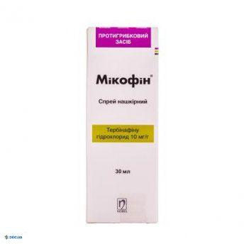 Микофин спрей 10 мг/г 30 мл