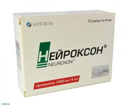 Нейроксон ампулы 1000 мг/4 мл N10