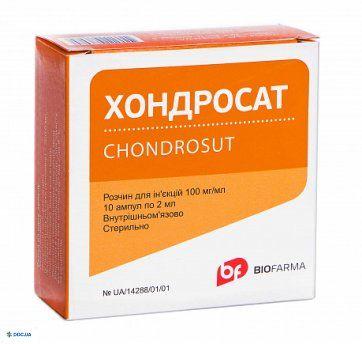 Хондросат раствор 100 мг/мл ампула 2 мл №10