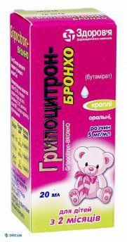 Гриппоцитрон-бронхо капли оральные, раствор 5 мг/мл флакон 20 мл, №1