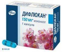 Препарат: Дифлюкан капсулы 150 мг №1