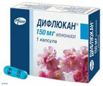 Дифлюкан капсулы 150 мг №1