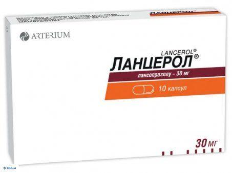 Ланцерол капсулы 30 мг №10