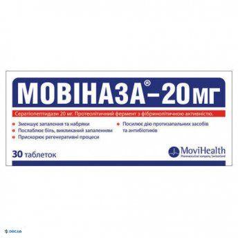 Мовиназа таблетки, кишечно-растворимые, 20 мг, №30