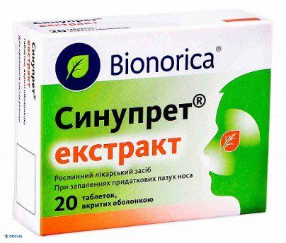 Синупрет экстракт  таблетки, покрытые оболочкой 160 мг блистер, №20