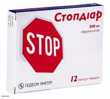 Стопдиар капсулы 200 мг №12