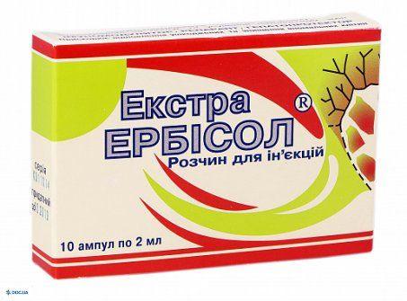 Флутафарм таблетки 0,25 г, №50