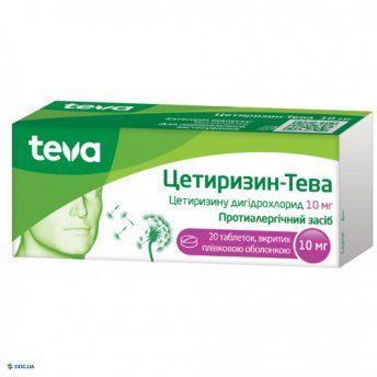 Цетиризин-тева таблетки, покрытые пленочной оболочкой 10 мг блистер, №20