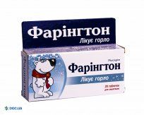 Препарат: Фарингтон таблетки для сосания, №20
