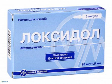 Локсидол раствор 15 мг/1,5мл ампула 1,5 мл №3