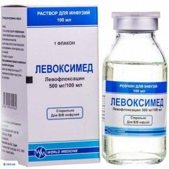 Левоксимед раствор для инфузий 500 мг/100мл, №1