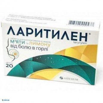 Ларитилен таблетки для рассасывания вкус лимон, мята №20