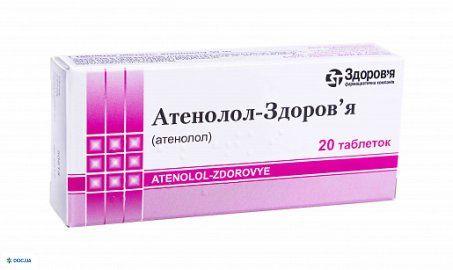 Атенолол-здоровье таблетки 50 мг №20