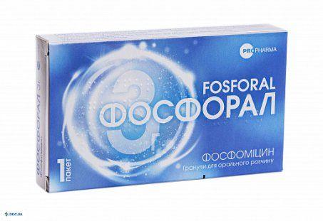 Фосфорал гранулы 3 г пакет 8 г №1