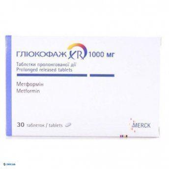 Глюкофаж таблетки 1000 мг №30