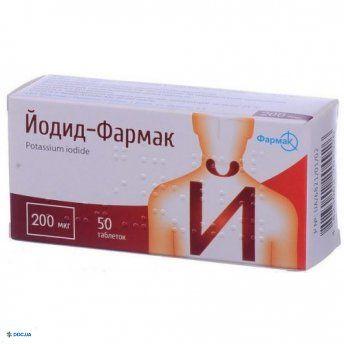 Йодид-Фармак таблетки 200 мкг, №50