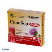 Препарат: Силибор Форте капсулы 70 мг №20