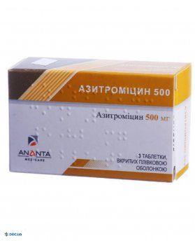 Азитромицин таблетки 500 мг № 3 Ананта