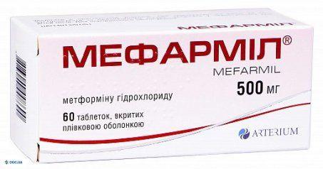 Мефармил таблетки 500 мг №60