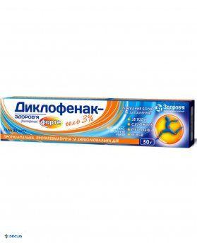 Диклофенак-Здоровье форте гель 3% 50г