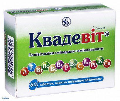 Квадевит таблетки №60