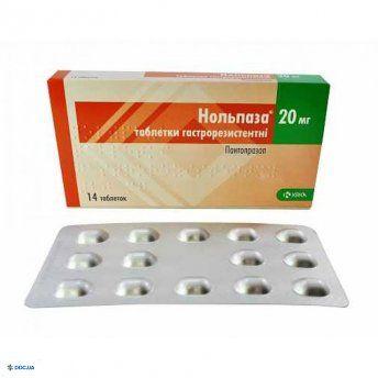 Нольпаза таблетки 20 мг, N14
