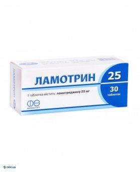 Ламотрин таблетки 25 мг №30