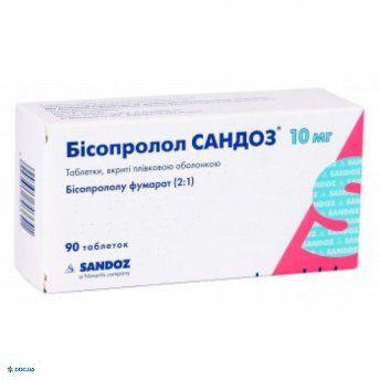 Бисопролол Сандоз таблетки 10 мг, №90